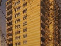 Fassadensanierung Wohnhochäuser Fechenheim (Nassauische Heimstätte)